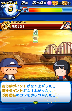 f:id:arimurasaji:20180614211704p:plain