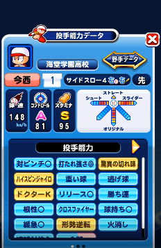 f:id:arimurasaji:20180614212227p:plain