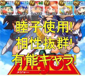 f:id:arimurasaji:20180614212856j:plain