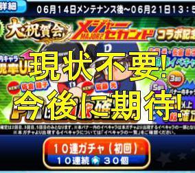 f:id:arimurasaji:20180614230945j:plain