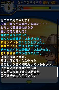 f:id:arimurasaji:20180615213538p:plain