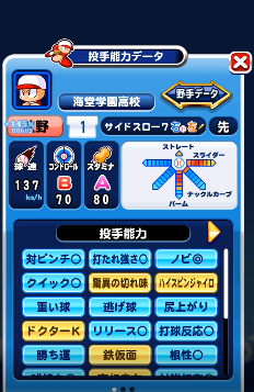 f:id:arimurasaji:20180615214349p:plain