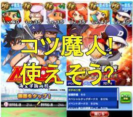 f:id:arimurasaji:20180615215601j:plain