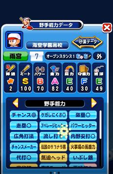 f:id:arimurasaji:20180616091810p:plain