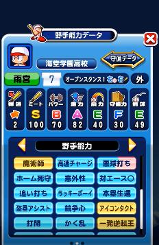 f:id:arimurasaji:20180616091828p:plain