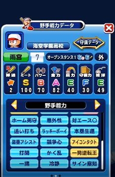 f:id:arimurasaji:20180616091846p:plain