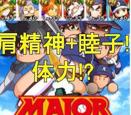 f:id:arimurasaji:20180616095605j:plain