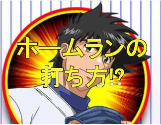 f:id:arimurasaji:20180618235511j:plain