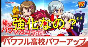 f:id:arimurasaji:20180619213028j:plain