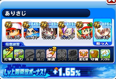 f:id:arimurasaji:20180621215436p:plain