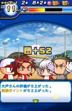 f:id:arimurasaji:20180621215719p:plain