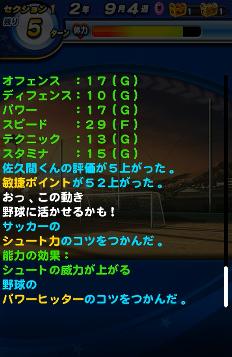 f:id:arimurasaji:20180621215844p:plain