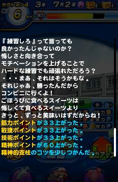 f:id:arimurasaji:20180621220300p:plain