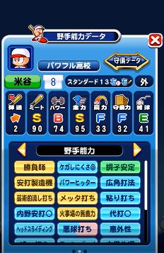 f:id:arimurasaji:20180621220558p:plain