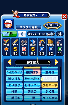 f:id:arimurasaji:20180621220625p:plain