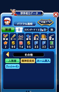 f:id:arimurasaji:20180621220652p:plain
