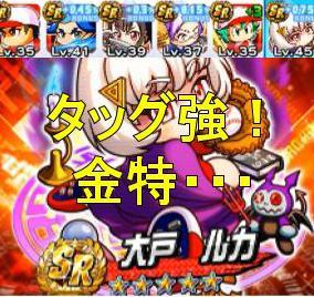 f:id:arimurasaji:20180621222020j:plain