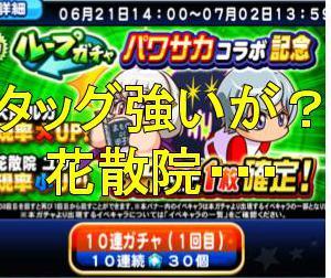 f:id:arimurasaji:20180622071658j:plain