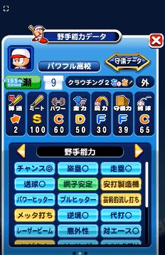 f:id:arimurasaji:20180622214537p:plain