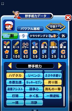 f:id:arimurasaji:20180622214558p:plain