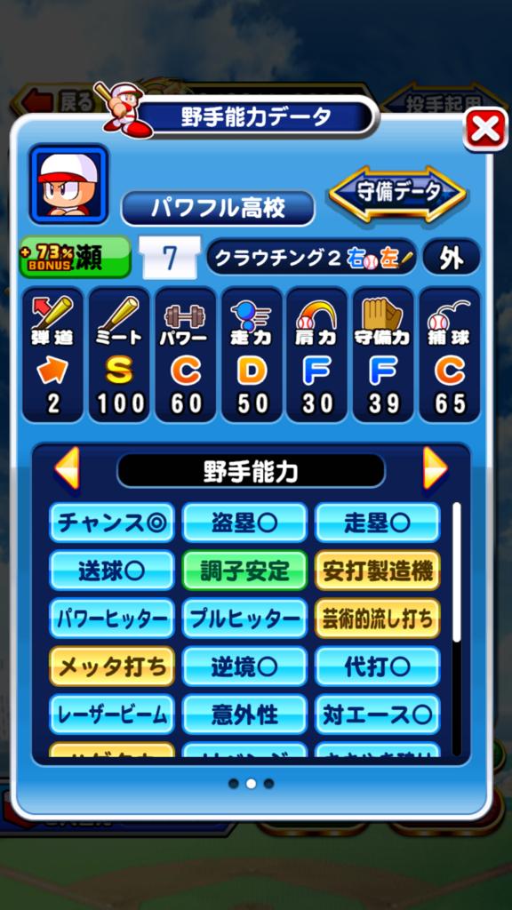 f:id:arimurasaji:20180622214732p:plain