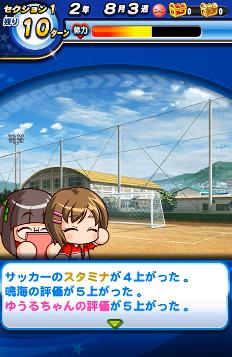 f:id:arimurasaji:20180623175317p:plain