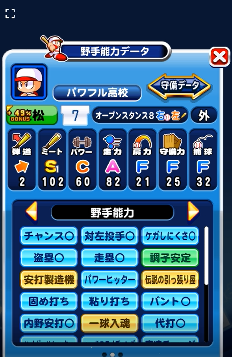 f:id:arimurasaji:20180623175804p:plain