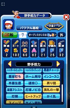 f:id:arimurasaji:20180623175818p:plain