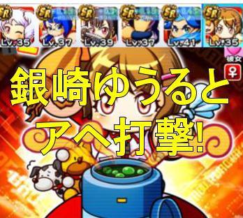 f:id:arimurasaji:20180623180758j:plain