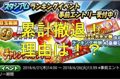 f:id:arimurasaji:20180624112950j:plain