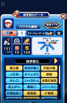 f:id:arimurasaji:20180624203130p:plain