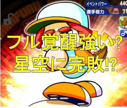 f:id:arimurasaji:20180626204337j:plain