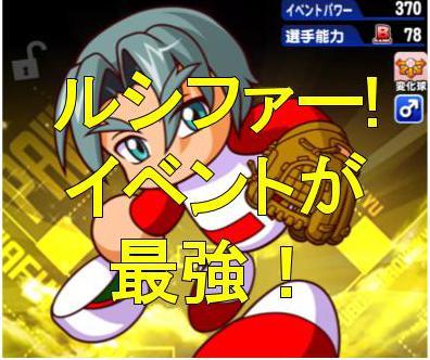 f:id:arimurasaji:20180627211126j:plain