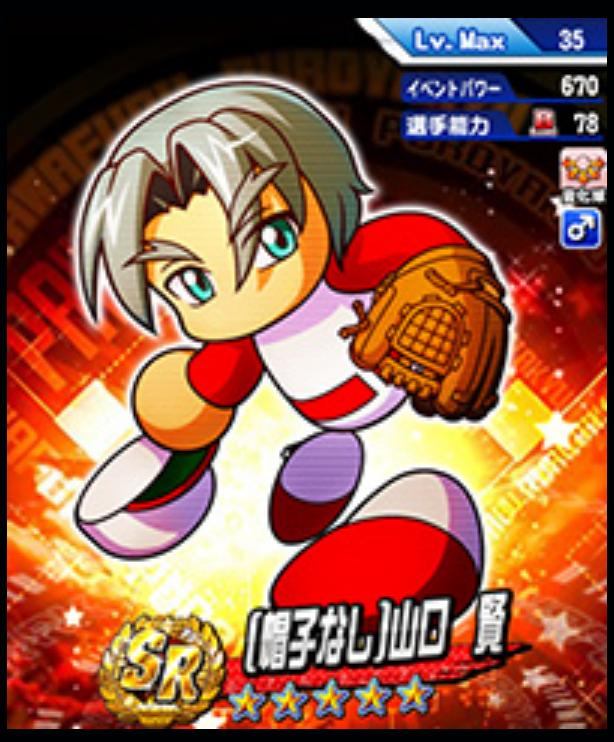 f:id:arimurasaji:20180627224937p:plain