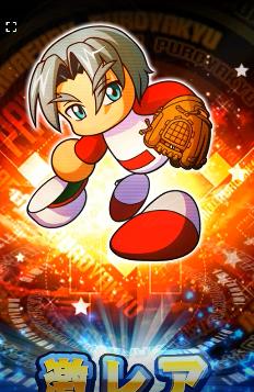 f:id:arimurasaji:20180628223217p:plain