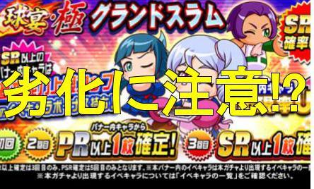 f:id:arimurasaji:20180629223503j:plain