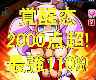 f:id:arimurasaji:20180630154008j:plain