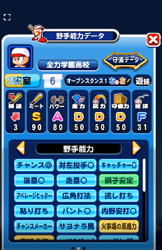 f:id:arimurasaji:20180701120233p:plain