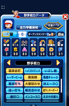 f:id:arimurasaji:20180701120304p:plain