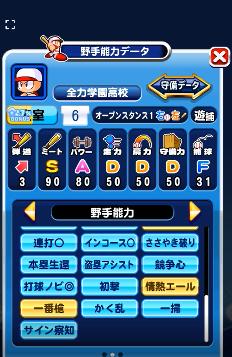 f:id:arimurasaji:20180701120336p:plain