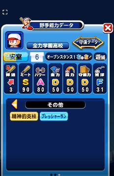 f:id:arimurasaji:20180701120351p:plain