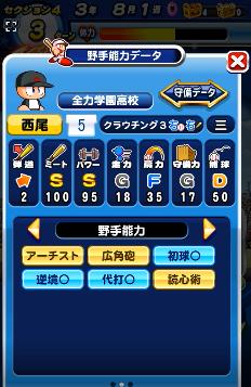 f:id:arimurasaji:20180703221114p:plain