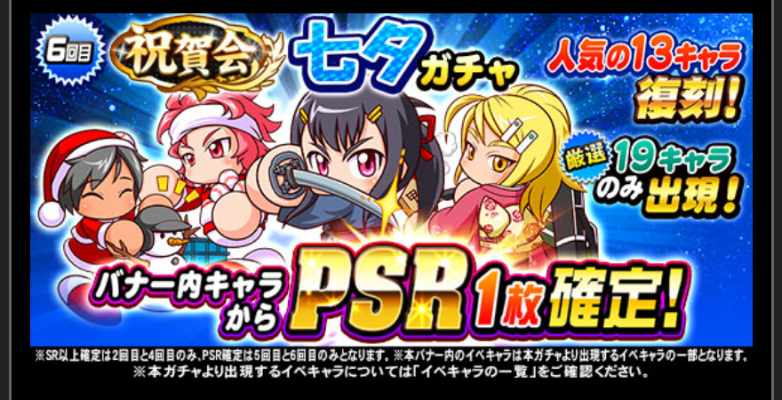 f:id:arimurasaji:20180704220907p:plain