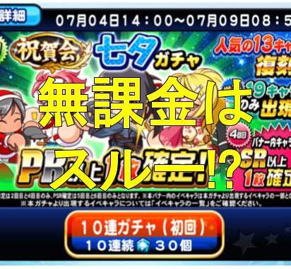 f:id:arimurasaji:20180704222351j:plain