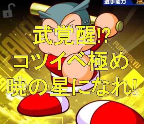 f:id:arimurasaji:20180707091613j:plain