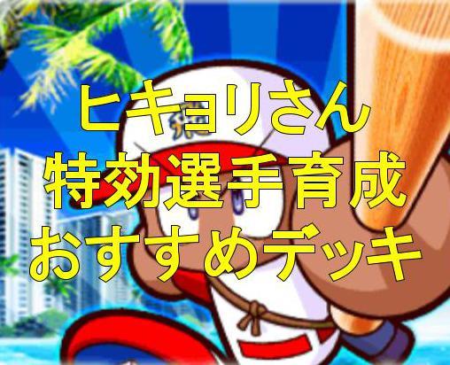 f:id:arimurasaji:20180709205839j:plain