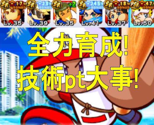 f:id:arimurasaji:20180710223521j:plain
