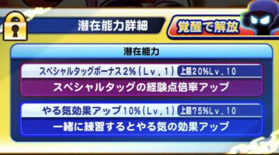 f:id:arimurasaji:20180711213340p:plain