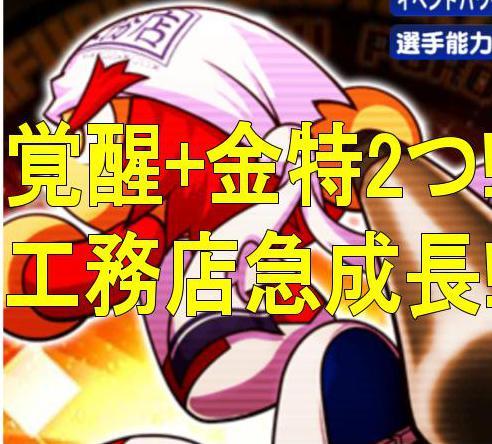 f:id:arimurasaji:20180711213822j:plain