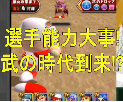 f:id:arimurasaji:20180713214356j:plain